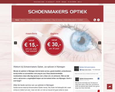 Schoenmakers Optiek